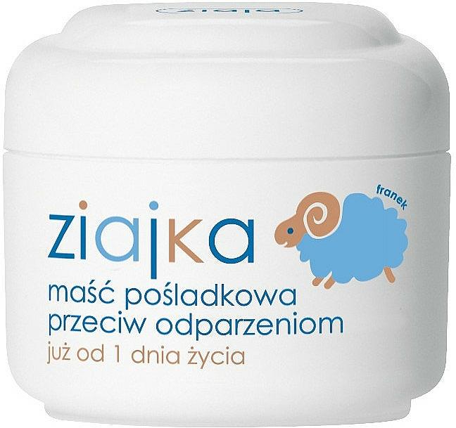 Wundschutzcreme für Neugeborene - Ziaja Nappy Cream