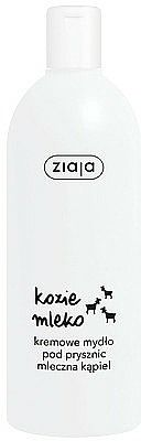 Duschgel mit Ziegenmilch - Ziaja Gel-Cream For The Soul