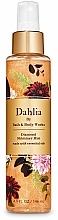 Düfte, Parfümerie und Kosmetik Bath And Body Works Dahlia - Parfümierter schimmernder Körpernebel