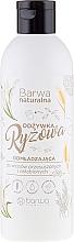 Düfte, Parfümerie und Kosmetik Conditioner für trockenes Haar - Barwa Natural Rice Conditioner