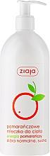 Düfte, Parfümerie und Kosmetik Körpermilch für normale und trockene Haut mit Orange - Ziaja Body Lotion