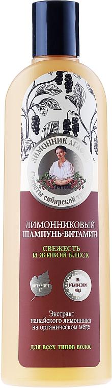 Erfrischendes Shampoo mit Zitronengras für mehr Glanz - Rezepte der Oma Agafja