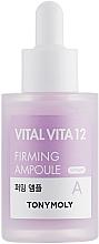 Düfte, Parfümerie und Kosmetik Straffende und feuchtigkeitsspendende Anti-Aging Gesichtsessenz mit Vitamin A und Peptidkomponenten für einen strahlenden Teint - Tony Moly Vital Vita 12 Firming Ampoule