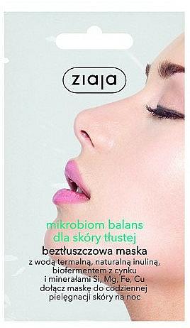 Gesichtsmaske für fettige Haut mit Thermalwasser - Ziaja Microbiom Cream Face Mask