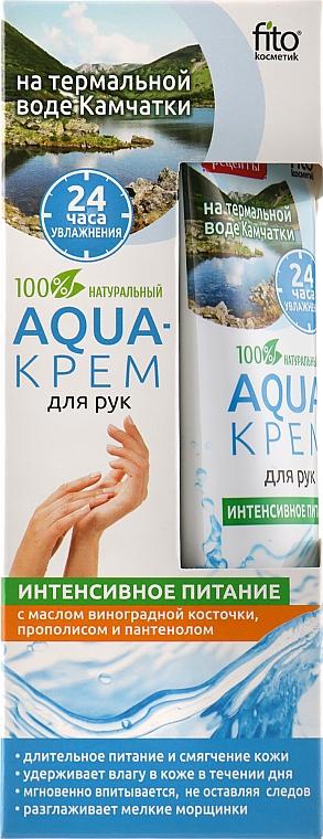 Pflegende Handcreme mit Thermalwasser aus Kamtschatka - Fito Kosmetik