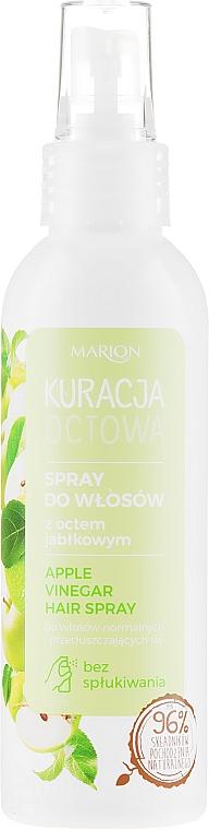 Nährendes Spray für fettiges und normales Haar mit Apfelessig - Marion Apple Vinegar Hair Spray — Bild N1