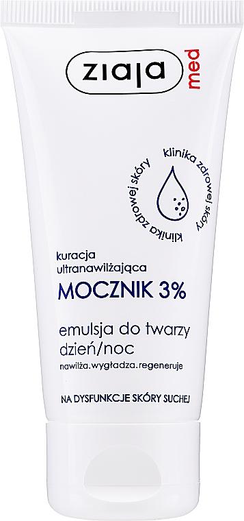 Regenerierende und hydratisierende Gesichtsemulsion - Ziaja Med Ultra-Moisturizing with Urea 3%