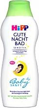 Düfte, Parfümerie und Kosmetik Entspannender und beruhigender Badeschaum für Kinder und Babys Gute Nacht - Hipp BabySanft Sensitive