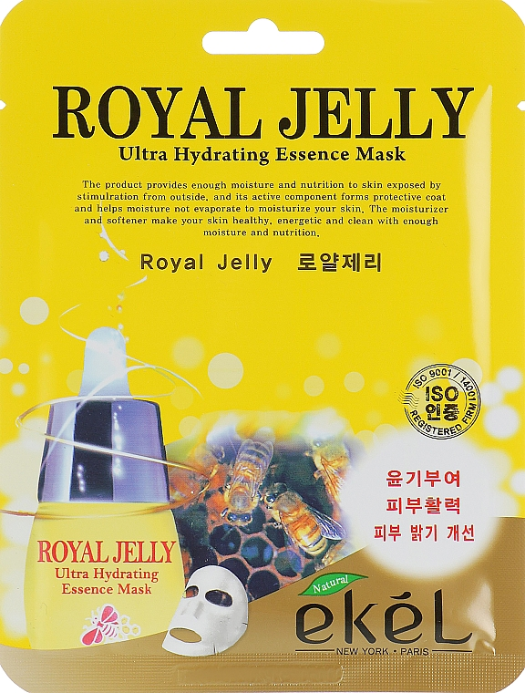 Pflegende Tuchmaske mit Gelée Royale - Ekel Royal Jelly Hydrating Essence Mask