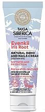 Düfte, Parfümerie und Kosmetik Erweichende Hand- und Nagelcreme - Natura Siberica Doctor Taiga Hand Cream