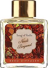 Düfte, Parfümerie und Kosmetik Aroma-Diffusor mit Duftholzstäbchen Neroli & Bergamotte - Song of India