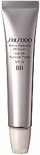 Düfte, Parfümerie und Kosmetik Feuchtigkeitsspendende BB Creme LSF 30 - Shiseido Perfect Hydrating BB Cream