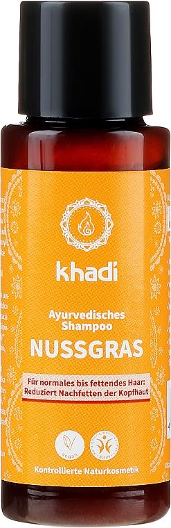 Ayurvedisches Shampoo - Khadi Nussgras Shampoo
