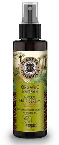 Stärkendes Haaserum mit Bio Boababöl - Planeta Organica Organic Baobab Natural Hair Serum
