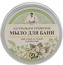 Düfte, Parfümerie und Kosmetik Schwarze sibirische Naturseife - Rezepte der Oma Agafja