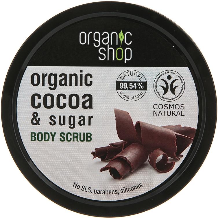 Körperpeeling mit Bio Kakaobutter und braunem Zucker - Organic Shop Body Scrub Organic Cocoa & Sugar — Bild N1