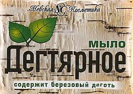 Düfte, Parfümerie und Kosmetik Teerseifen-Set 4 St. - Neva Kosmetik