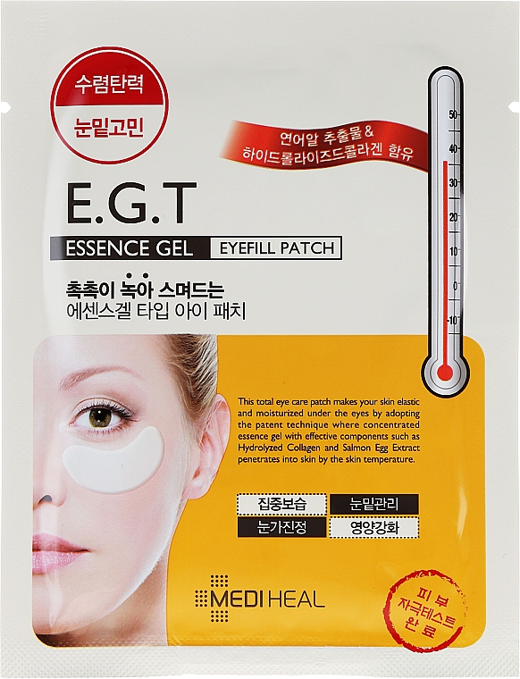 Feuchtigkeitsspendende Hydrogel-Augenpatches - Mediheal E.G.T Essence Gel Eyefill Patch
