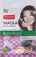 Düfte, Parfümerie und Kosmetik Haarmaske mit Klette, Kakao und Eigelb - Fito Kosmetik