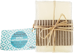 Düfte, Parfümerie und Kosmetik Antibakterielle Seife - Beaute Marrakech Natural Argan Handmade Soap