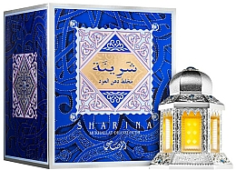 Düfte, Parfümerie und Kosmetik Rasasi Sharina Mukhallat Dhanel Oudh - Parfum-Öl