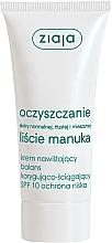 Düfte, Parfümerie und Kosmetik Normalisierende Tagescreme mit Manuka-Blättern SPF10 - Ziaja Manuka Tree Purifying Normalising Day Cream SPF10