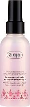 Düfte, Parfümerie und Kosmetik Zweiphasiges Haarspülung-Spray mit Kaschmir und Amarantöl - Ziaja