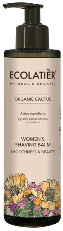 Rasierbalsam für Frauen mit Cactus Extract - Ecolatier Organic Cactus Women's Shaving Balm