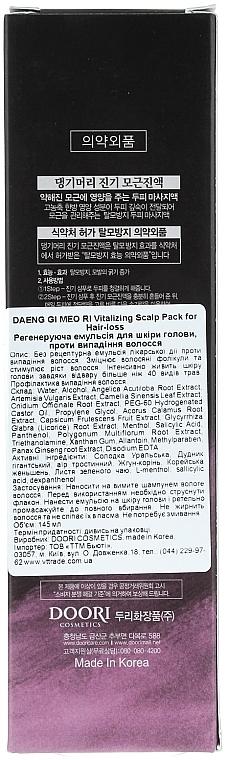Regenerierende Kopfhautemulsion gegen Haarausfall - Daeng Gi Meo Ri Vitalizing Scalp Pack For Hair-Loss — Bild N3