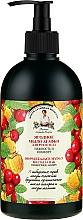 Düfte, Parfümerie und Kosmetik Flüssigseife für Hände und Körper mit Beeren - Rezepte der Oma Agafja