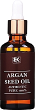 Düfte, Parfümerie und Kosmetik 100% Reines Argansamenöl mit Pipette - Brazil Keratin Argan Seed Oil Authentic Pure 100%