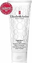 Düfte, Parfümerie und Kosmetik Intensiv feuchtigkeitsspendende Körperlotion - Elizabeth Arden Eight Hour Intensive Moisturizing Body Treatment