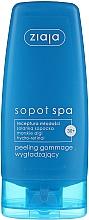 Düfte, Parfümerie und Kosmetik Glättendes Gesichtspeeling 30+ - Ziaja Sopot Spa Peeling Gommage
