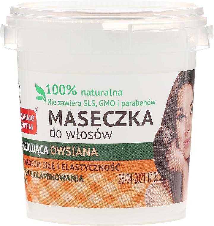 Regenerierende Hafermaske für das Haar - Fito Kosmetik