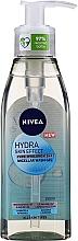 Düfte, Parfümerie und Kosmetik Erfrischendes und feuchtigkeitsspendendes Mizellen-Gesichtswaschgel mit Hyaluronsäure - Nivea Hydra Skin Effect Micellar Wash Gel