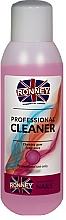 Düfte, Parfümerie und Kosmetik Nagelentfeuchter Chewing Gum - Ronney Professional Nail Cleaner Chewing Gum