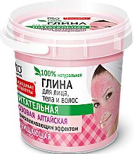 Düfte, Parfümerie und Kosmetik Rosa Altai-Ton für Gesicht, Körper und Haare - Fito Kosmetik