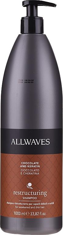 Shampoo für dünnes und schwaches Haar mit Keratin und Schokoladenduft - Allwaves Shampoo Chocolate and Keratin Weakened Thin Hair