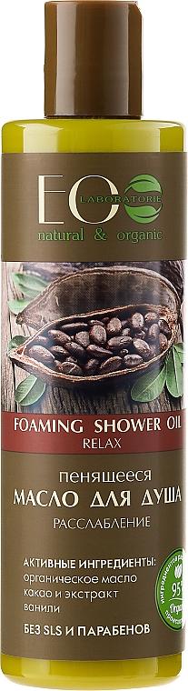 """Schäumendes Duschöl """"Entspannung"""" - ECO Laboratorie Foaming Shower Oil Relax"""