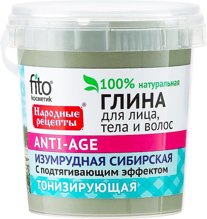 Smaragdgrüner Sibirischer Ton für Gesicht, Körper und Haar - Fito Kosmetik