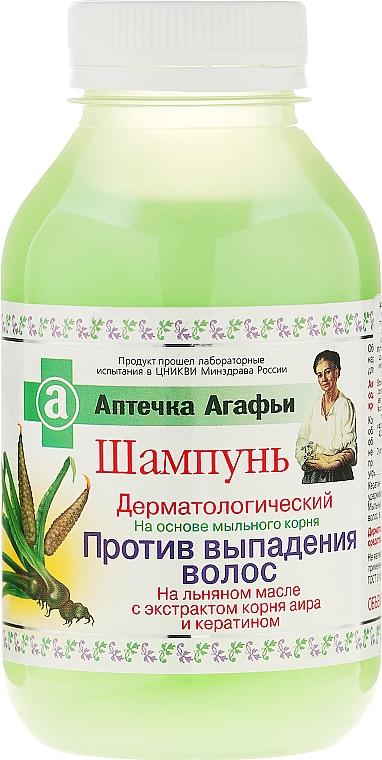 Keratin Shampoo gegen Haarausfall - Rezepte der Oma Agafja