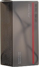 Wimpernzange - Shiseido Eyelash Curler — Bild N1
