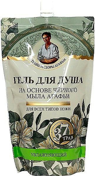 Sibirisches feuchtigkeitsspendendes Duschgel auf Basis von schwarzer Seife - Rezepte der Oma Agafja Kräuter und Kräutertees (Doypack)
