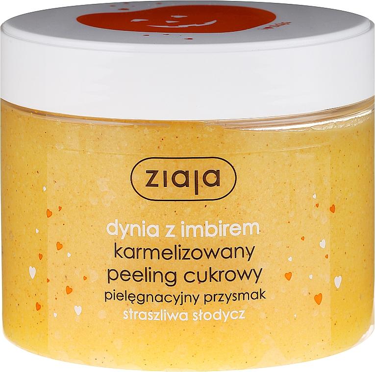 Karamelisiertes Zuckerpeeling für Körper mit Kürbis und Ingwer - Ziaja Sugar Body Peeling