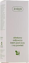 Düfte, Parfümerie und Kosmetik Intensiv pflegende Augencreme mit Olivenextrakt - Ziaja Natural Olive Eye Cream