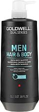 Düfte, Parfümerie und Kosmetik Erfrischendes Haar- und Körpershampoo - Goldwell DualSenses For Men Hair & Body Shampoo