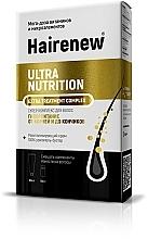 Düfte, Parfümerie und Kosmetik Innovativer Haarpflegekomplex mit Vitaminen - Hairenew Ultra Nutrition Extra Treatment Complex