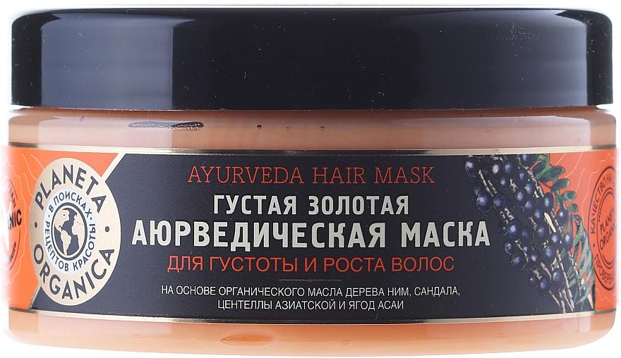 Maske für schnelles Wachstum und Haardichte - Planeta Organica Ayurveda Hair Mask — Bild N1