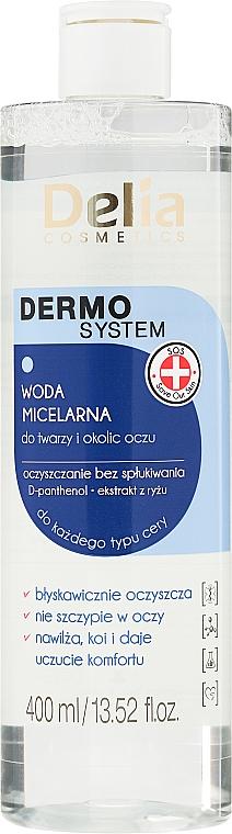 Mizellenwasser für Gesicht und Augen - Delia Dermo System Micellar Makeup Remover