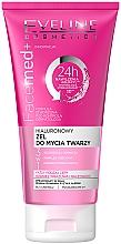 Düfte, Parfümerie und Kosmetik 3in1 Gesichtsreinigungsgel mit Hyaluronsäure - Eveline Cosmetics Facemed+